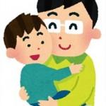 超特急ユースケ、仲良し家族だが父親だけ語られない理由