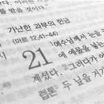 超特急カイの韓国語レベルと次に覚えたい言葉