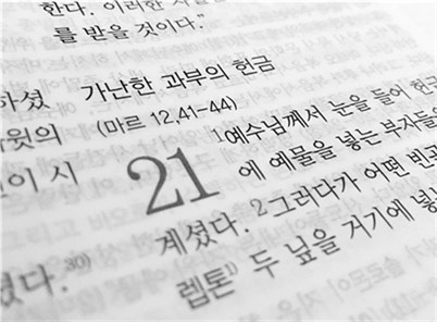 超特急 カイ 韓国語