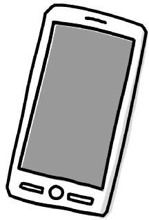 超特急 タカシ 携帯
